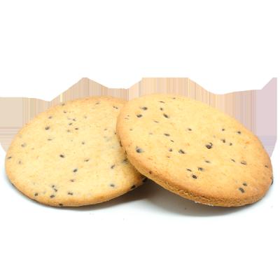 Печенье с шоколадом MAX