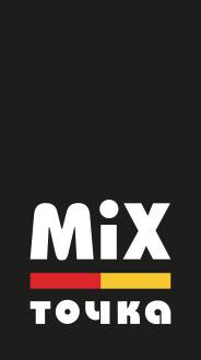 MIX точка
